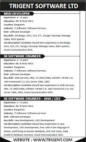 Sample Resume For Software Engineer With 2 Years Experience College Freshman Summer Internship Resume Define Illustration
