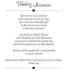 wedding invitation cards wordings card invitation ideas modern sle invitation card words great