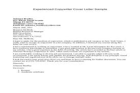 investment banking cover letters research plan example