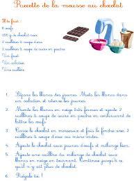 recette de cuisine ce1 imprimer la recette de la mousse au chocolat tête à modeler