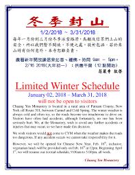 limited winter schedule