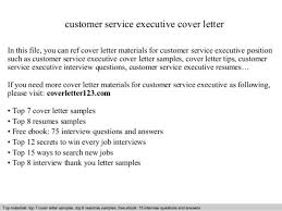 customer service sample cover letters customer service executive