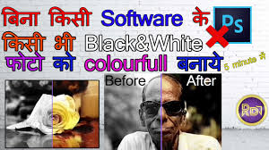 Color Image Online by