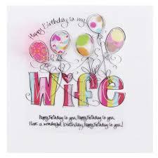 Meme Happy Birthday Card - happy birthday wife cards gangcraft net