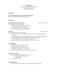 Childcare Resume Templates High Resume Sample Resume Sample