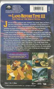 the land before time iii the time of the great giving
