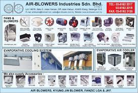 industrial air blower fan industrial fan blower fan axial fan centrifugal fan malaysia