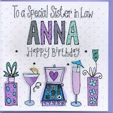 personalised sister in law birthday card by claire sowden design