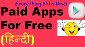 hindi ह न द download paid apps games for free on