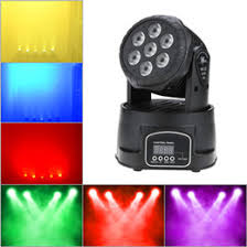 discount best moving lights 2017 best moving lights on