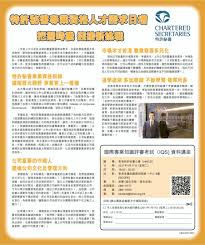 of accounting and finance the hong kong polytechnic university