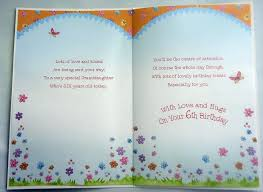 for you granddaughter happy 6th birthday card dot2dot cards u0026 gifts