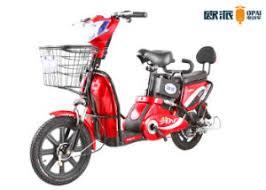 siege electrique adulte moto avec l arrière de dossier de siège électrique de la