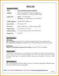 bunch ideas sample of short resume sample of short summary of