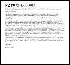 dispatch supervisor cover letter