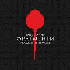 fragmenti remixes balanced records