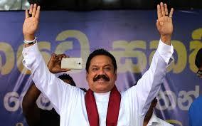 Mahinda Rajapksha Sri Lanka Calls On International Help To Find Former First