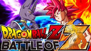 dragon ball battle ost mission menu theme music hq hd