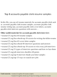 resume description for accounts payable clerk interview top 8 accounts payable clerk resume sles 1 638 jpg cb 1429858892