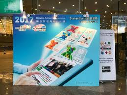 Google Snapshots by Hospital Authority Convention 2017