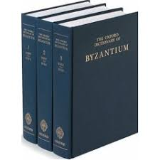 Oxford Dictionary Oxford Dictionary Of Byzantium