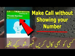 how to make your number on android make call with or number 100 working trick 2017