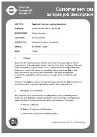 Customer Service Manager Responsibilities Resume Customer Service Job Descriptions And Duties Customer Service
