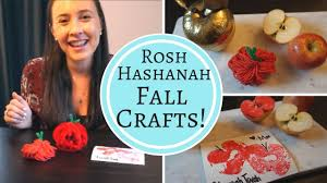 fall crafts rosh hashanah craft with kids ideas youtube