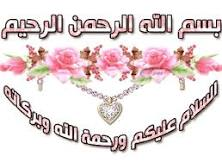 اليوم جايبتلكم صور شنط روعة وإن شاء الله راح