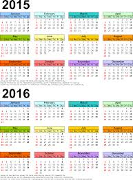 2015 2016 calendar printable calendar 2017 2018