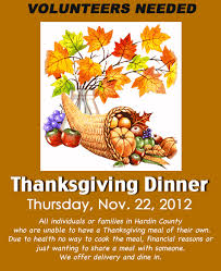 volunteers needed thanksgiving day dinner