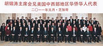 zhang tai ji u0026 chinese gong fu institute of chicago news events