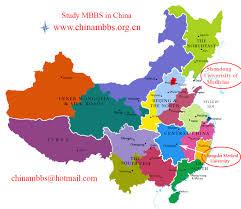 Guangzhou China Map by Study Mbbs In China Shandong University Of Medicine Chinambbs Org Cn