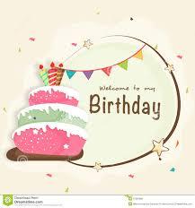 Invitation Card For Birthday Party Happy Birthday Celebration Invitation Card Stock Illustration