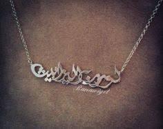 arabic nameplate necklace customizable arabic nameplate necklace personalized arabic