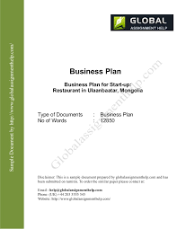 sample business plan cover page business plan assignment sample