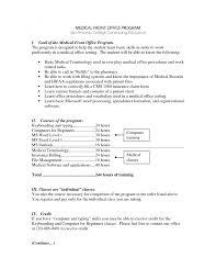 cover letter front desk sample resume front desk security sample