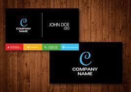 home design studio for mac free download visiting card design eps free download 12535 free downloads