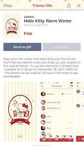 theme line winter addidas เคล ยร ของ on twitter ฟร theme line kitty โหลดฟร น า