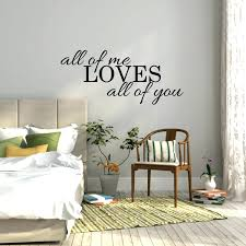 Nursery Sayings Wall Decals Word Wall Decals Wall Ideas Wall Sayings Canvas Wall