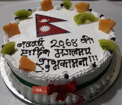 special cake chefs bakery and confectionery new year s special black forest