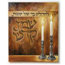 sabbath candles why do jews light candles on friday shalom adventure magazine