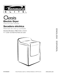 kenmore clothes dryer 110 6703 user guide manualsonline com