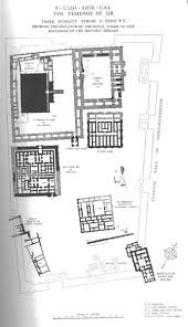 early near east architecture mesopotamia 5000 2000 bc