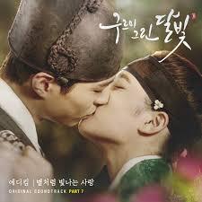 download mp3 eddy kim when night falls eddy kim love is a star lyrics moonlight drawn by clouds ost