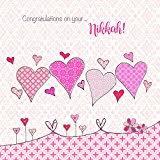 islamic wedding congratulations islamic wedding nikkah card co uk office products