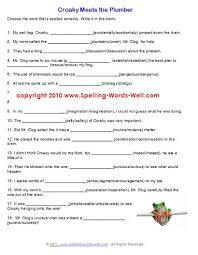 one of my favorite free printable spelling worksheets it u0027s titled