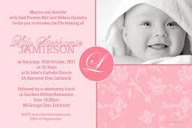 baptism christening and naming invitations for with design