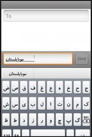 arabic keyboard for android arabic keyboard apk free tools app for android
