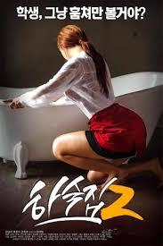 House Watch Online 25 Best Free Korean Movies Ideas On Pinterest Watch Korean